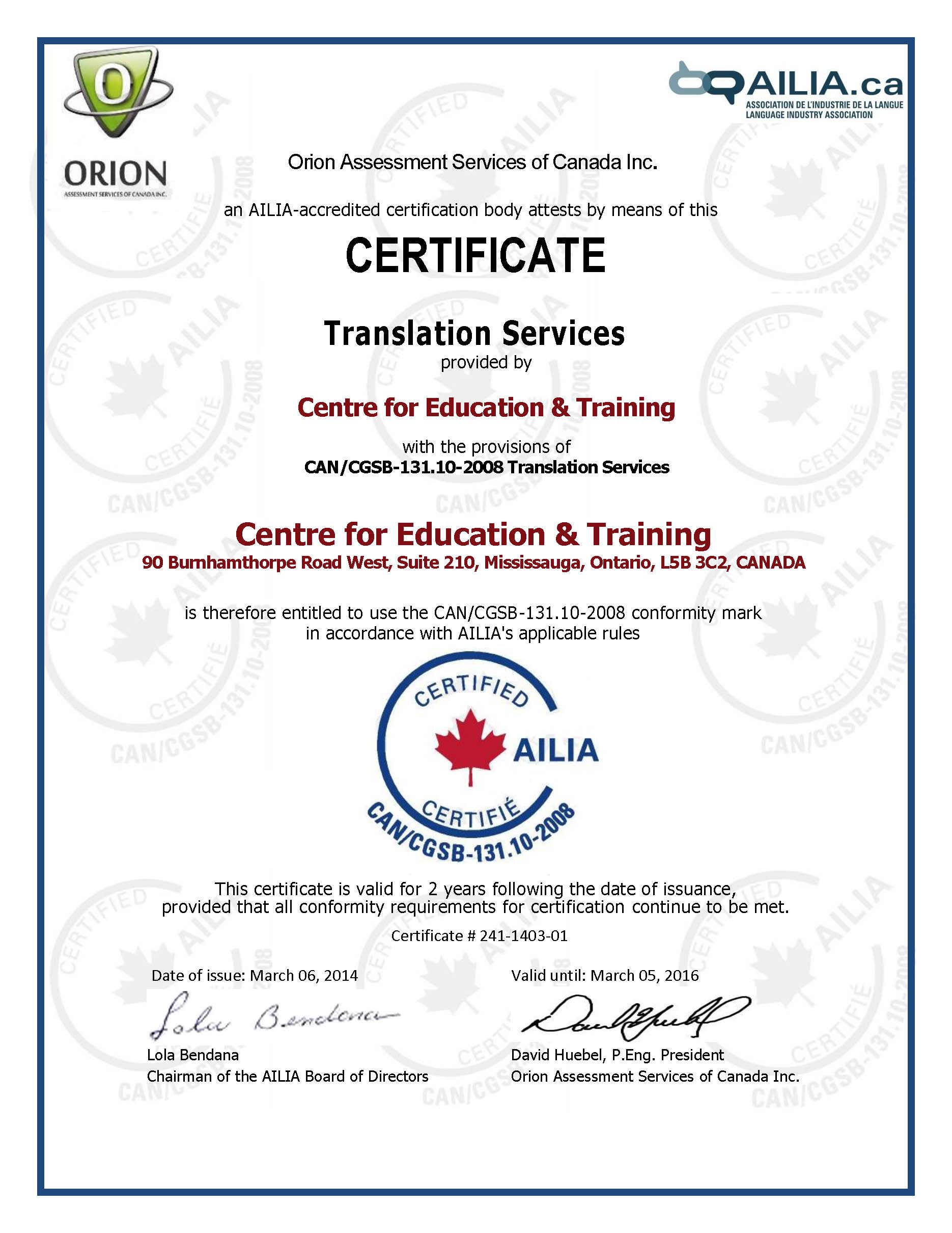 Centre For Education Training Employment Career Services